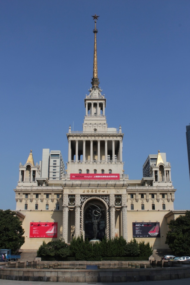 The Hall of Sino-Soviet Friendship was built in 1955 to commemorate the strong friendship between China and the former Soviet Union. Today it is the Shanghai Exhibition Centre.