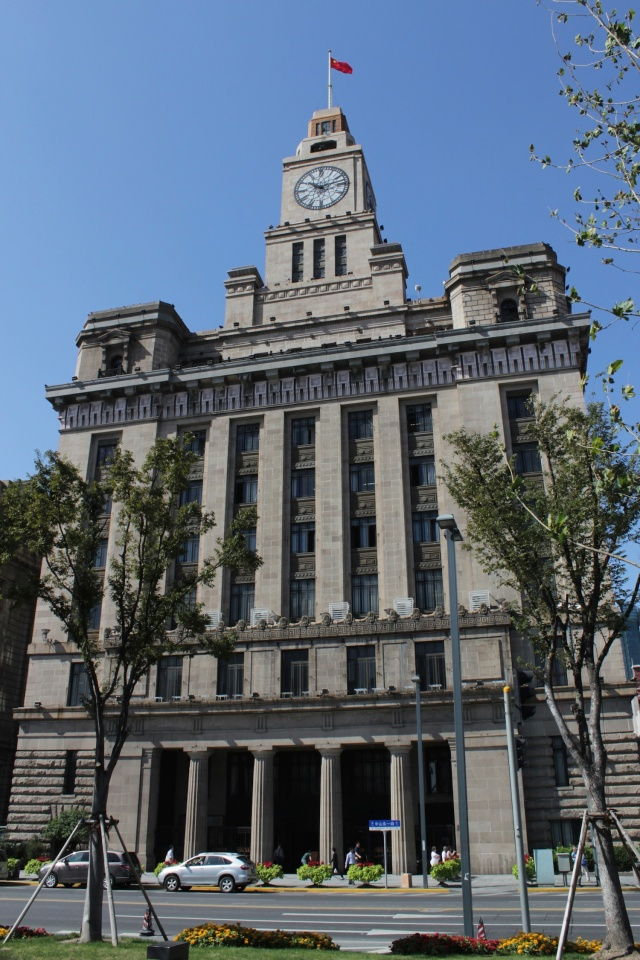 Bund #13 is the Custom House, designed by Palmer & Turner in a Beaux-Arts style and erected in 1927.  It is an iconic landmark on the Bund.