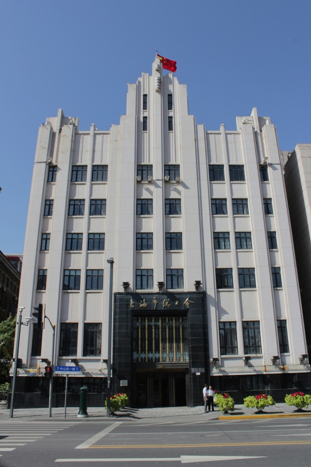 Bund #14 is the Bank of Communications, the last building to be built on the Bund until the Peninsula Hotel. Designed by CH Gonda in an Art Deco style and opened in 1948, just before Mao's Communists took over Shanghai.