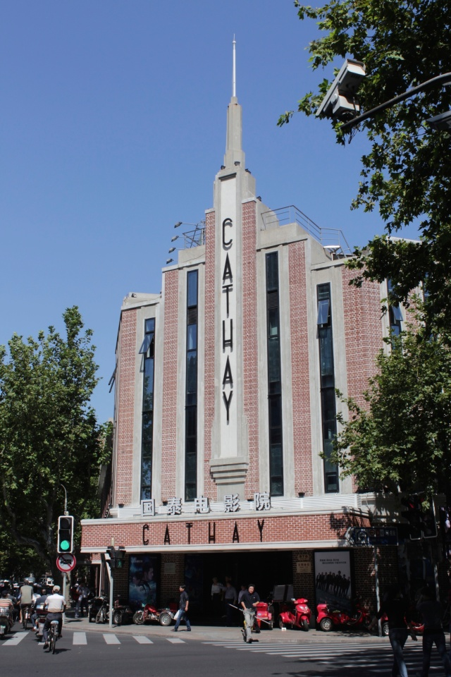 The Cathay Theatre sat at the heart of the French Concession and was one of Shanghai's first cinemas.  It was designed by CH Gonda and built in 1932 in an Art Deco style.  It is still a cinema today.