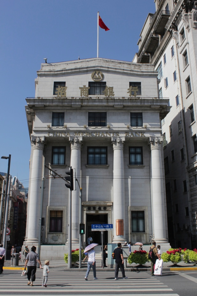 Bund #16 is the former Bank of Taiwan, designed by Lester Johnson & Morris in an eclectic style and opened in 1926.  The Bank of Taiwan was a Japanese bank because Taiwan was a Japanese colony at the time.