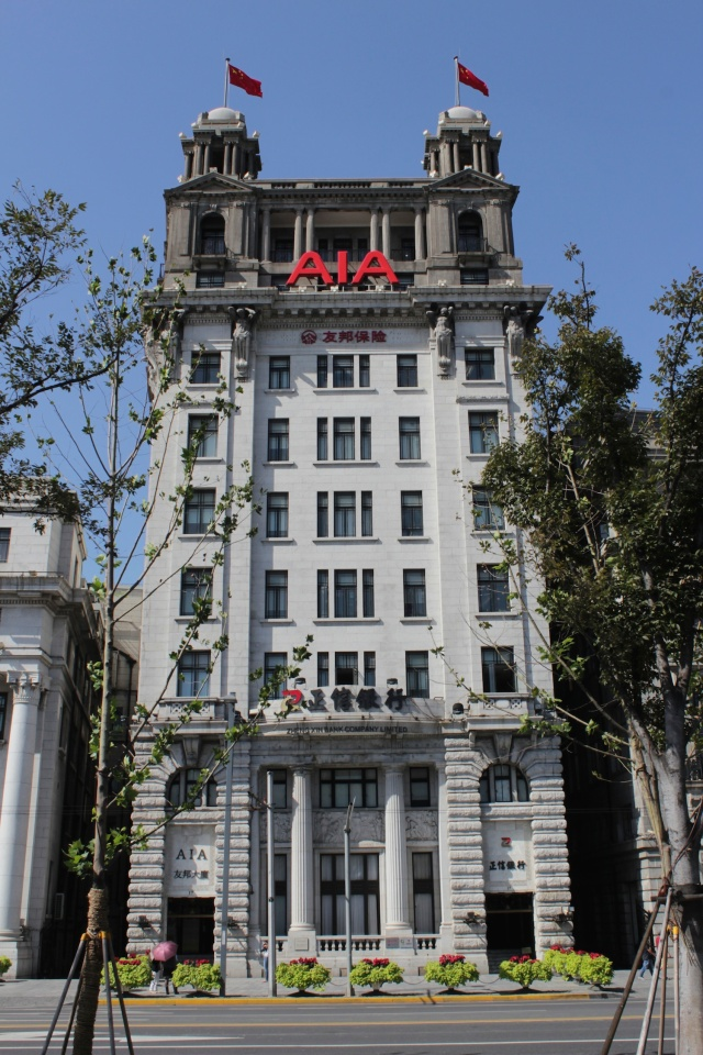 Bund #17 is the North China News Building, designed by Lester Johnson & Morris in a Beaux-Arts style and opened in 1924.