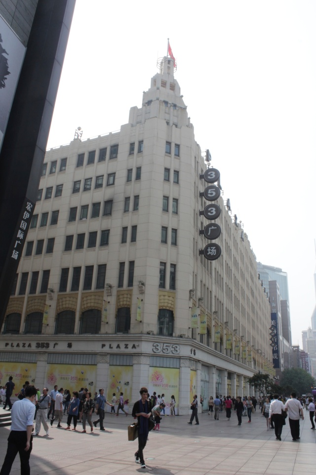 Many of the other departmental stores from the Concession-era still stand. They come in an array of architectural styles, including this one, probably built in the 1930s due to its Art Deco style.