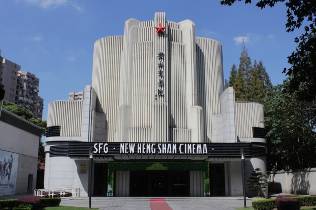 Across the street from the park sits the Hengshan Cinema, which was built in a stark Modernist Form in 1952 by the Communist Government.