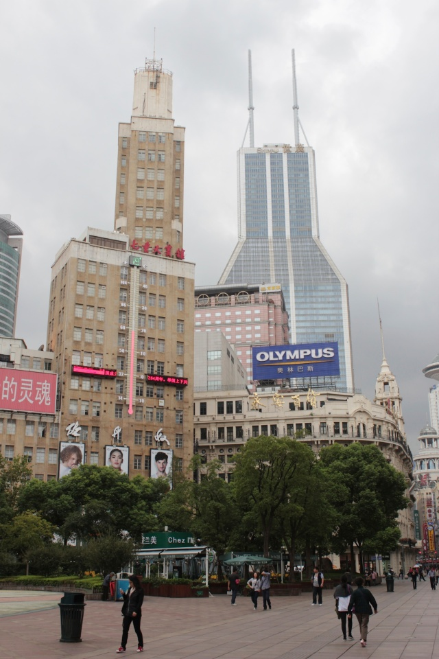 View of Nanjing Road Pedestrianised Shopping Street, with the Shimao International Plaza in the distance.
