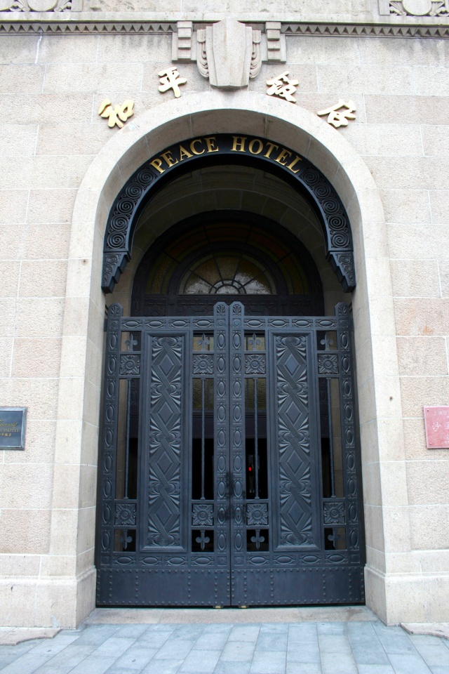 The old cast iron entrance to the Hotel