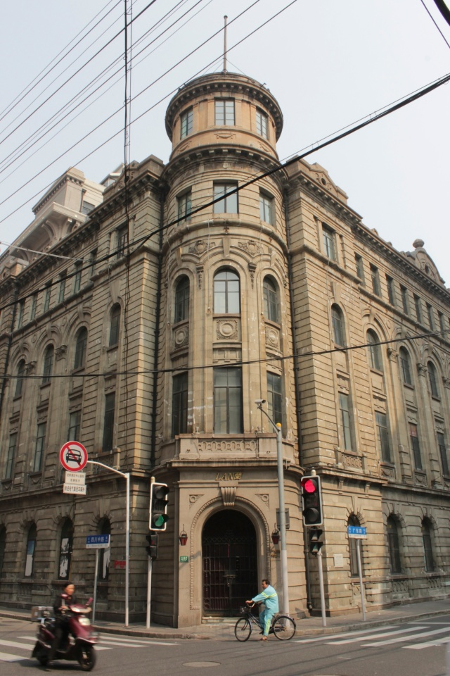 The China Mutual Life Insurance Company building was designed by Atkinson & Dallas and opened in 1910.