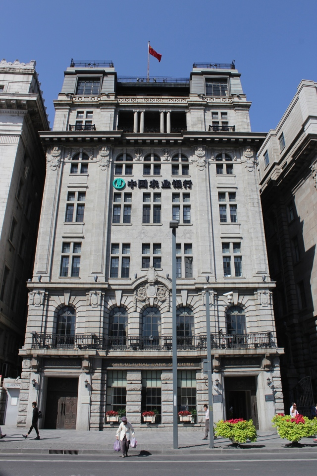 Bund #26 is the Yangtze Insurance Company building, started by Russell & Co in 1862 to provide shipping insurance. Designed by Palmer & Turner and opened in 1920.