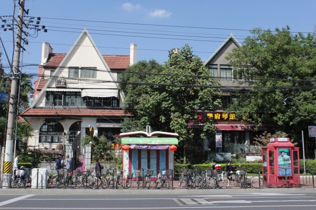 View of houses along the street in the French Concession.