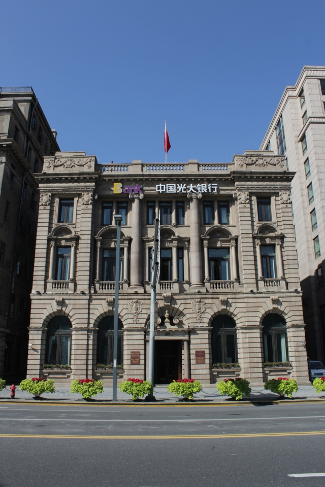 Bund #29 is the former Banque de L'Indochine building, designed by Atkinson & Dallas in an Italian Renaissance style and opened in 1914.