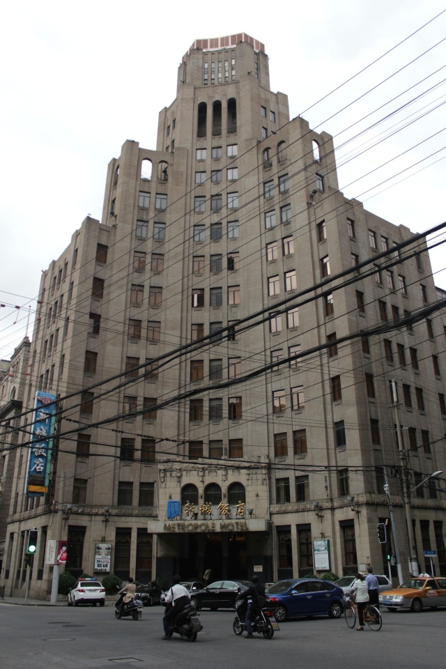 The second of the buildings is the famous Metropole Hotel, designed by Palmer & Turner and opened in 1934.
