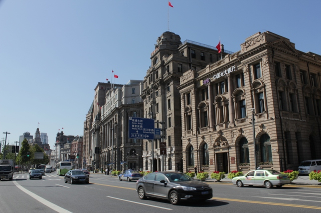 View of the Bund from Ground level.