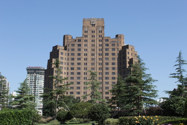 The famous Broadway Mansions, designed by Bright Fraser with Palmer & Turner in an Art Deco style and erected in 1934.
