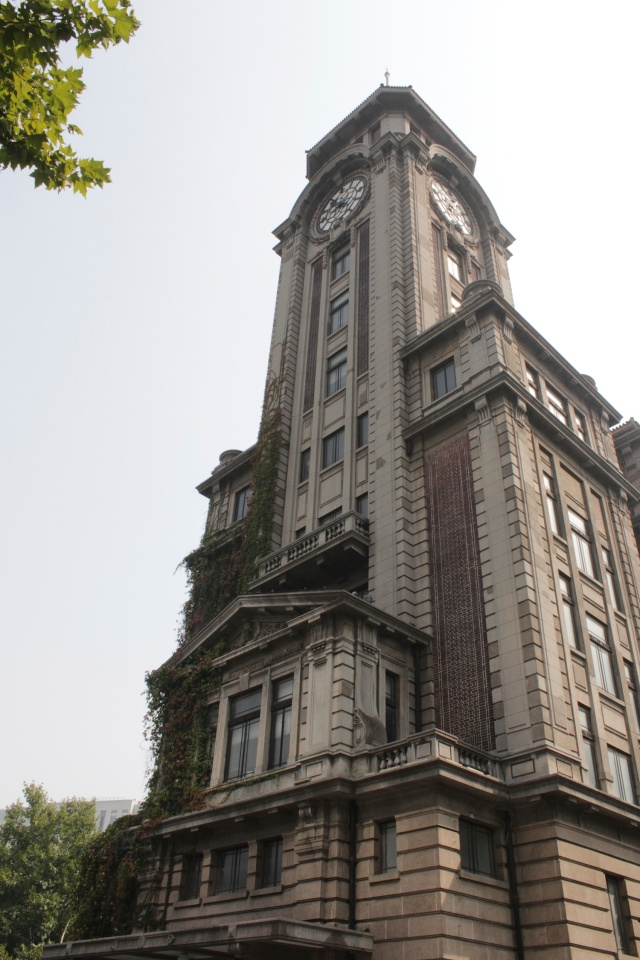 The former Race Club building, established in 1933 (Spence Robinson & Partners), now sits forlorn, at the corner of People's Square.  The Square was formerly Shanghai's Racecourse.