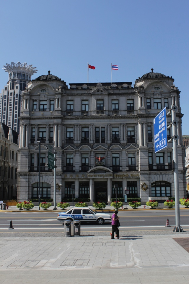 Bund #7 is the Danish Great Northern Telegraph Company Building, designed by Atkinson & Dallas in an Italianate style and erected in 1906.  It houses the Bangkok Bank and the Thai Consulate today.