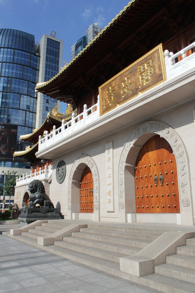 Jing An Temple was first established in 241 A.D. and a temple has stood here ever since.  It marks the western end of Bubbling Well Road.