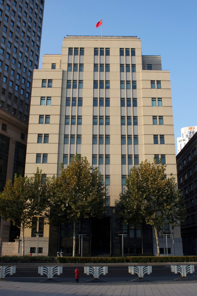 The other significant building on the French Bund is the headquarters of the Messageries Maritimes, built in 1936.