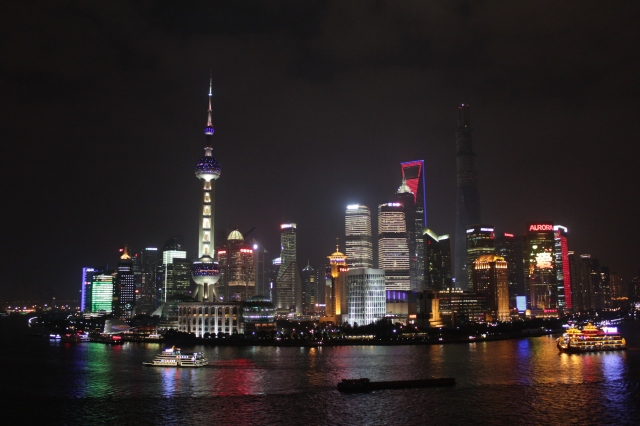 The Pudong (浦東) skyline at night.