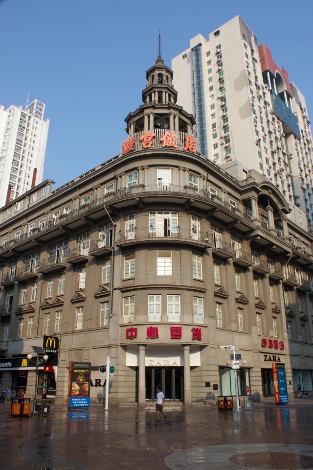 The Xuangong Hotel