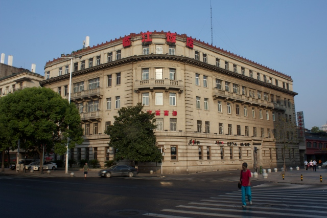 Asiatic Petroleum Company Building (1925)