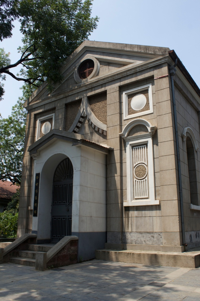 Former church, Tanhualin.