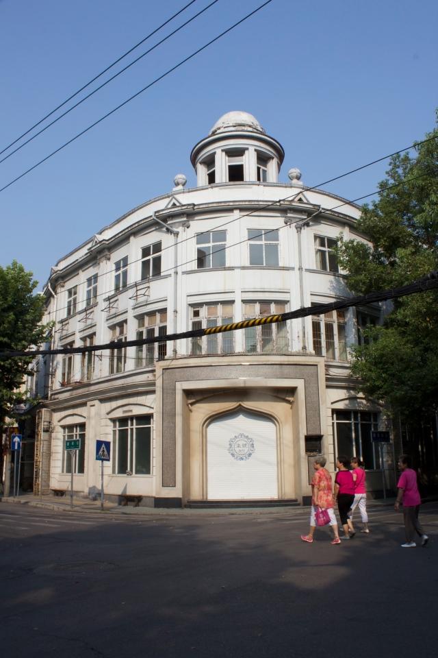 The Huiluo Company (?), around the same square.
