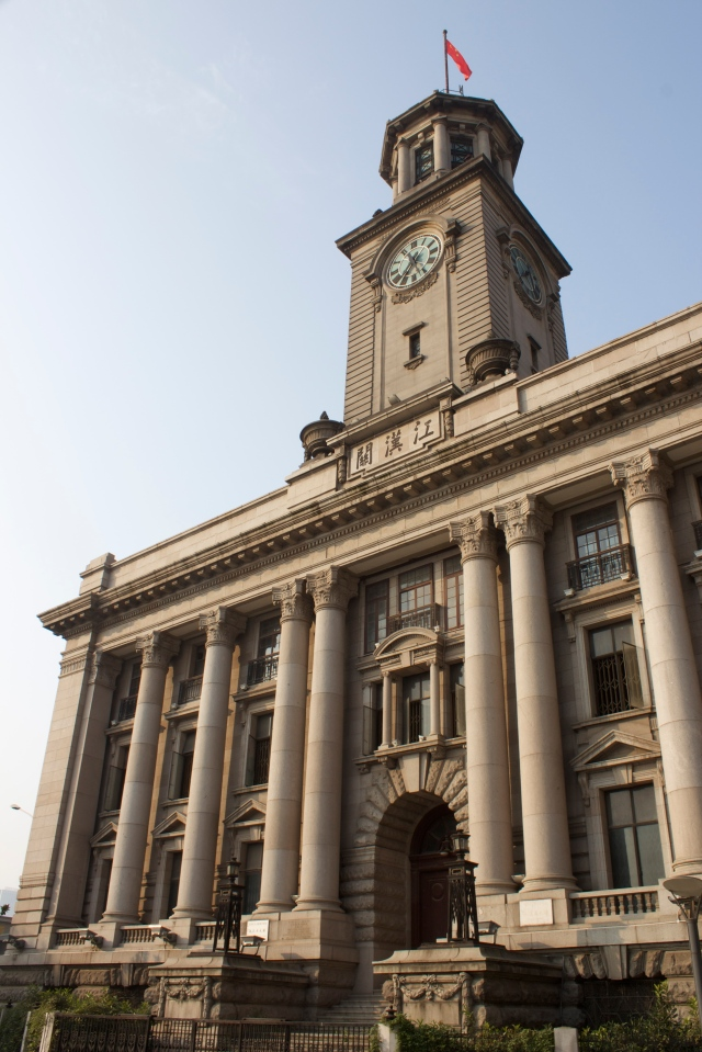 The Hankow Customs House 江漢關 (1922).