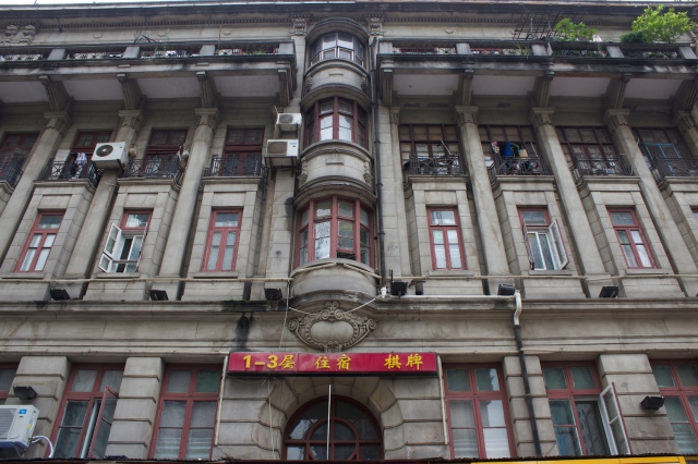Commercial architecture on Jianghan Road - Hankow's shopping street.