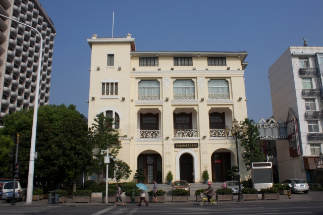 A former Russian Bank and former home to Song Qingling (1896).