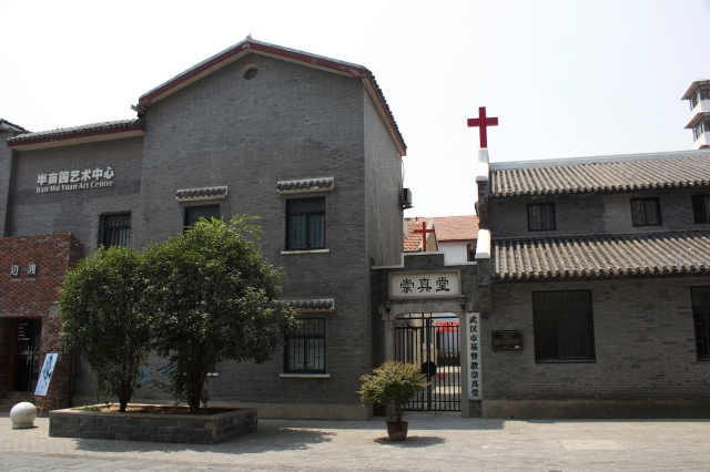The oldest Cathedral, Tanhualin