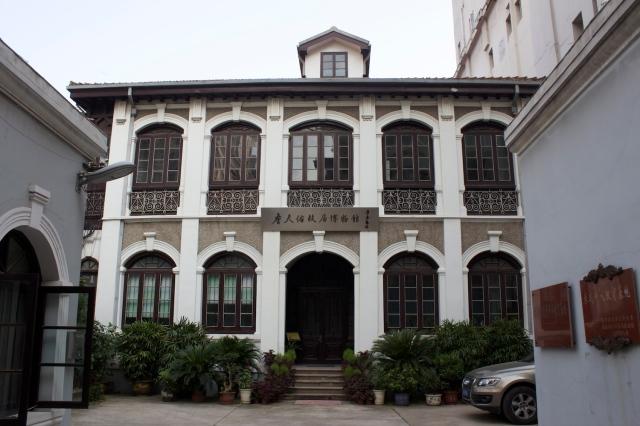Former residence of Zhan Tian You.