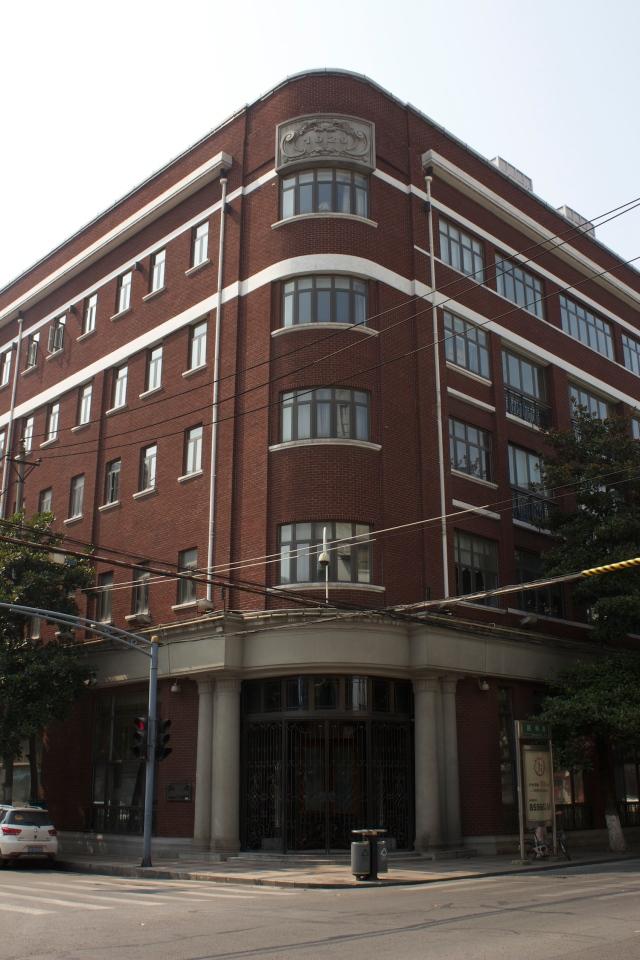 Former Bank Building.