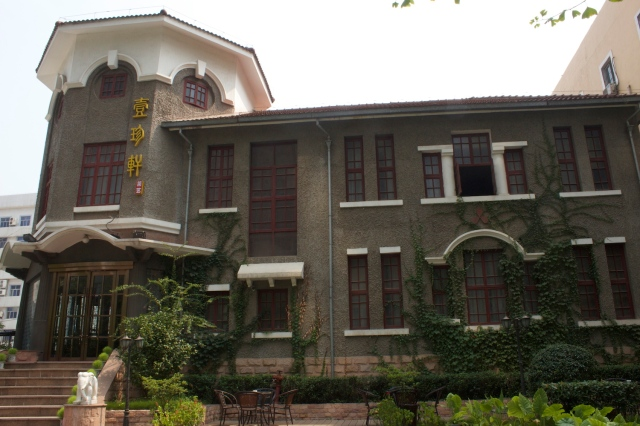 Japanese storybook villa.