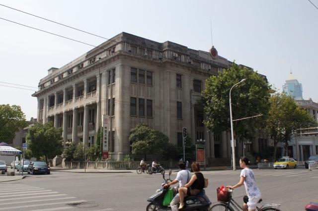 The former Yokohama Specie Bank Building, Sun Yat Sen Road.