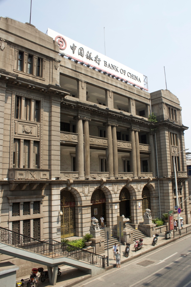 The former Bank of China (established by the Qing Dynasty), Sun Yat Sen Road.