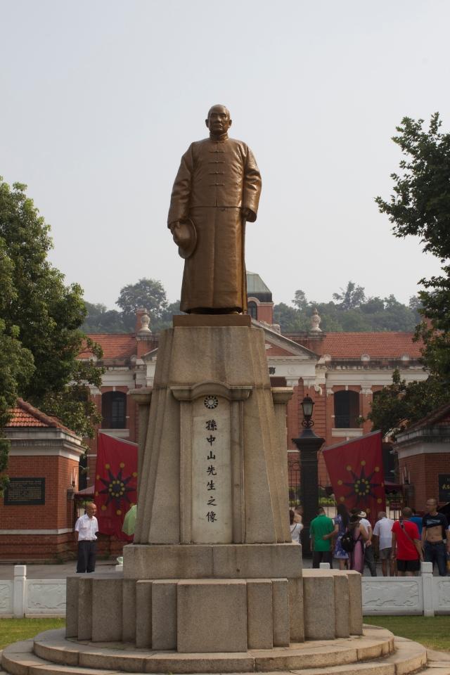 Statue of Sun Yat Sen.