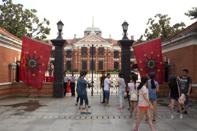 The Memorial Hall of the Wuchang Uprising in 1911 Revolution 辛亥革命博物館 was built in 1910 by the Qing Government.  The very next year, it became the epicentre of the 1911 Revolution that overthrew the Qing Dynasty.