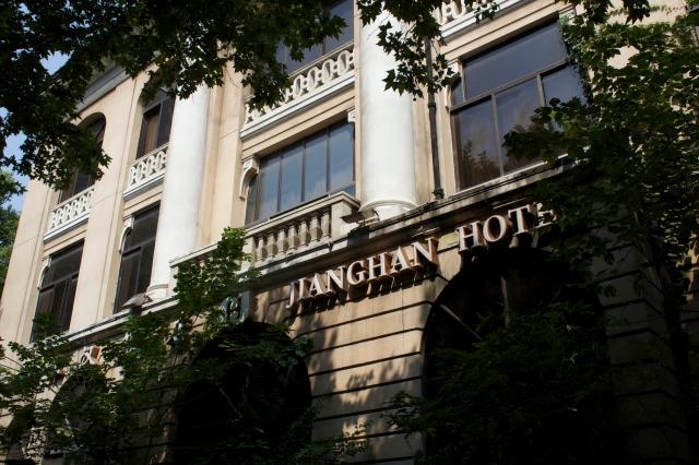The Jianghan Hotel