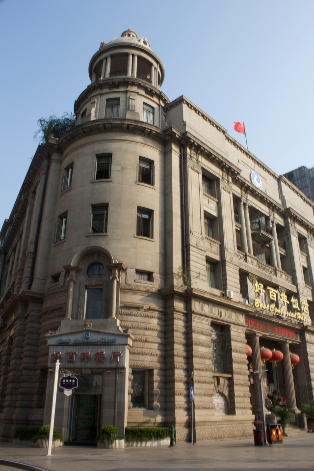 The Nisshin Kissen Kaisha Building (1926).