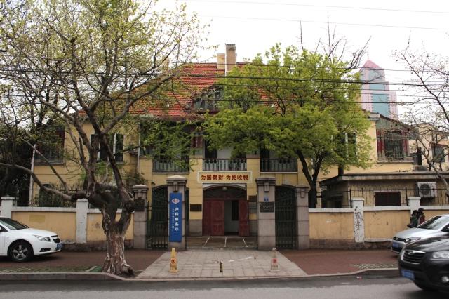 Villa in the Consulate District.
