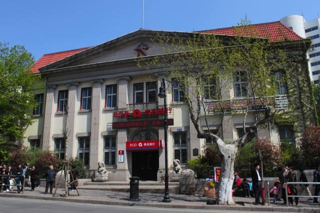 Yokohama Specie Bank (1919)