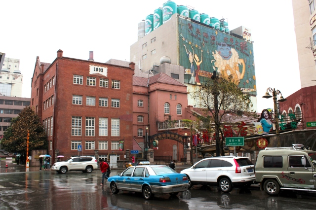 The Tsingtao Brewery, established in 1903 and still standing.