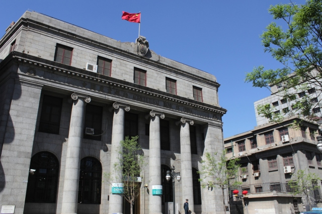 The Jiuan Savings Bank.