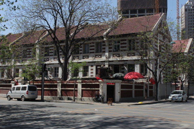 12 - French concession Apartments