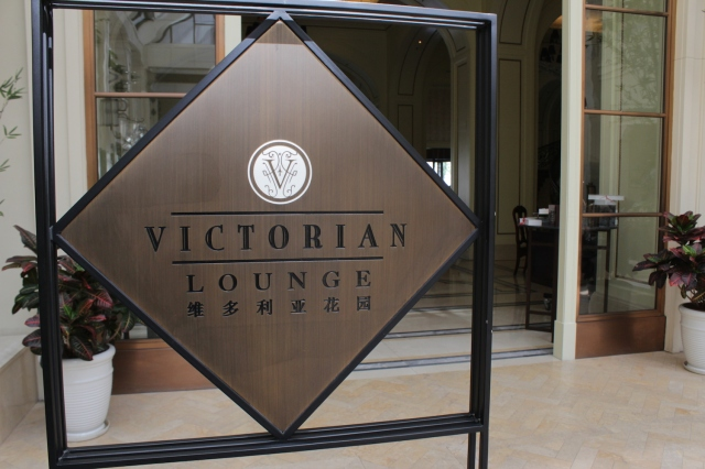 The Victorian Lounge, in the Riverside Wing.