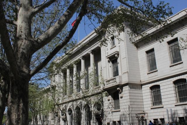 French Concession Municipal Board