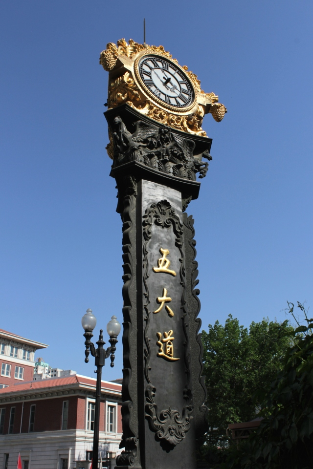 A clock marks the beginning (an end) of the Five Great Avenues Area.