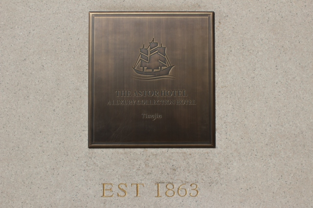 Hotel plaque, noting that it was established in 1863.