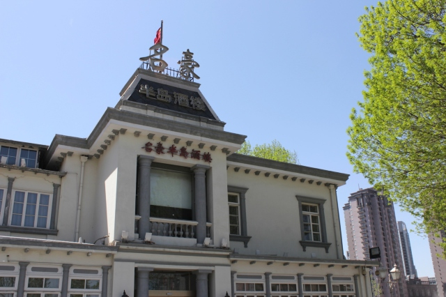 The Austrian Consulate.