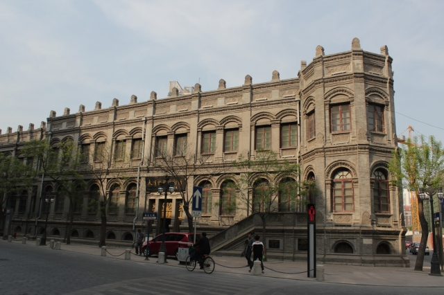 Qing Dynasty Post Office